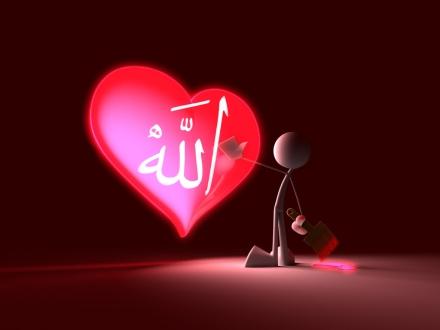 love ALLAH